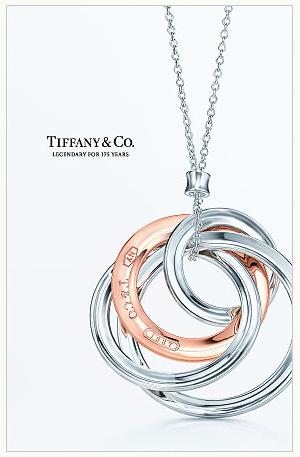 Tiffany and Company Catalog